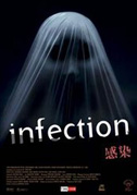 1. Infection