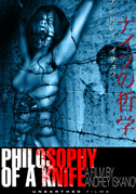 • Philosophy of a knife