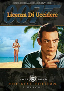 • Inside Dr. No