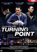Laughing Gor - Turning point