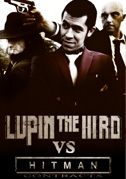 Lupin The IIIrd vs Hitman: Contracts